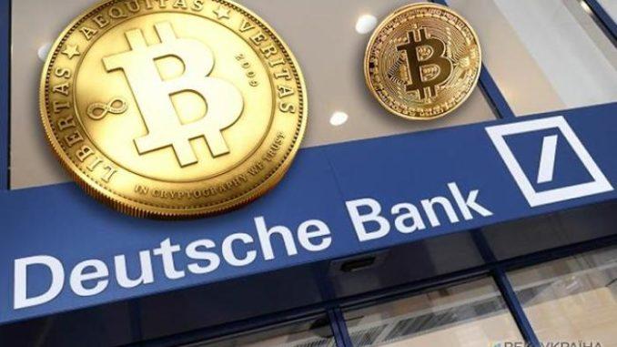 В Deutsche Bank прошли обыски