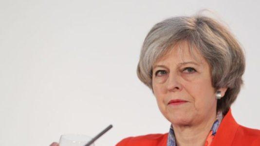 Премьер-министр Тереза Мэй: мы внимательно изучим биткоин