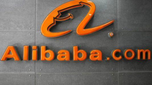 Alibaba опровергла сообщения СМИ о запуске майнинговой платформы