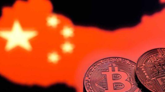 В Китае может быть снят запрет на ICO