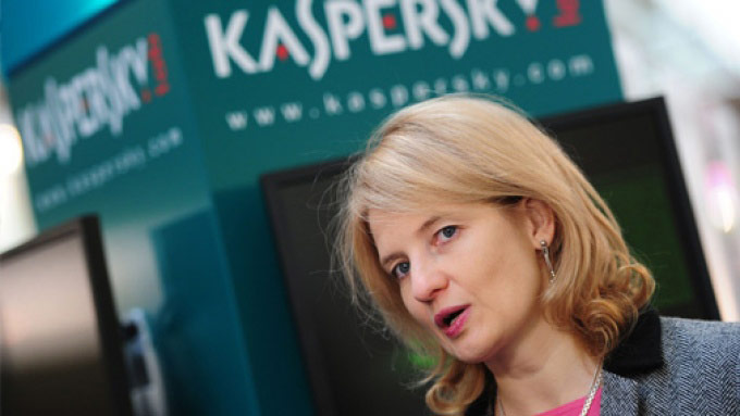 Наталья Касперская назвала биткоин разработкой американских спецслужб
