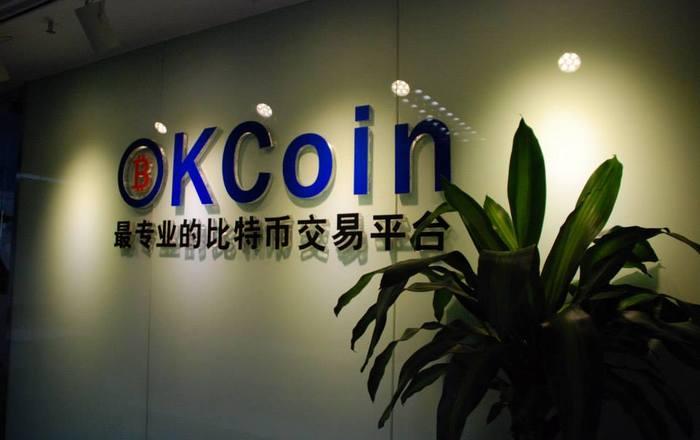 Неизвестные устроили погром в офисе криптобиржи OKCoin в Пекине