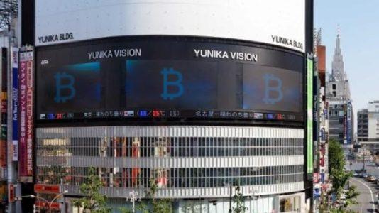 Крупнейший в Японии производитель бытовой электроники Yamada Denki будет принимать биткоины