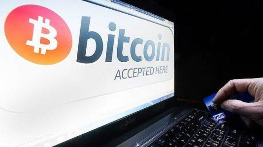 Компания-партнер «Интеркоммерца» открыла обменник биткоинов на рубли