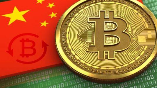 Китайский миллиардер купил 96 000 BTC