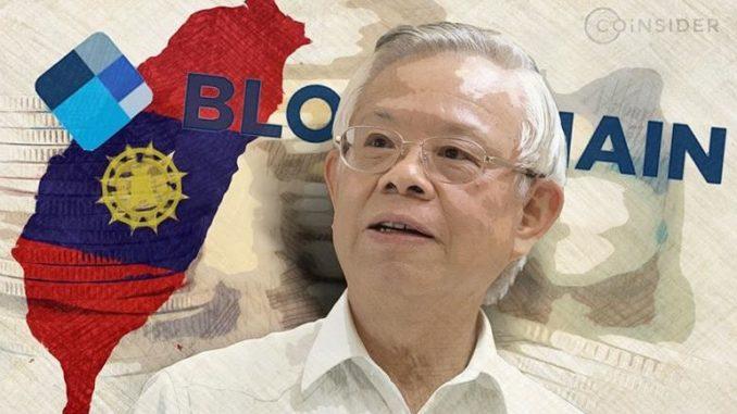 Глава ЦБ Тайваня: спекулирование на криптовалютах взяло верх над оригинальной идеей их создания