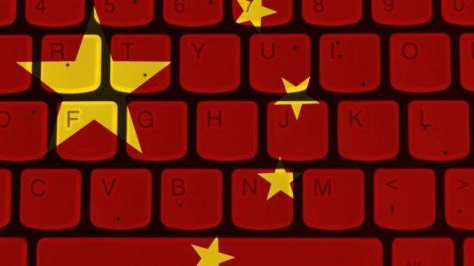 Китай не запрещал BTC, но и не поддерживал
