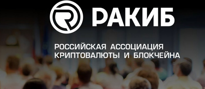 Ассоциации криптовалют подадут в суд на поисковики и соцсети за отказ в рекламе