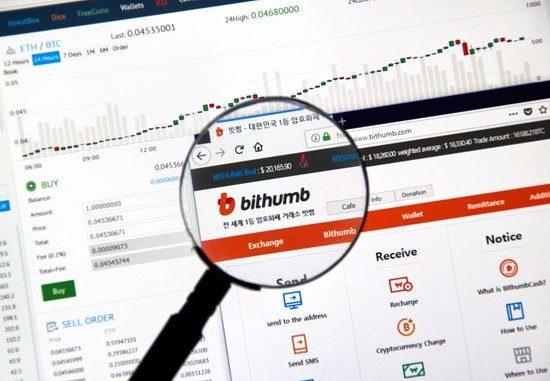 Bithumb заключает партнёрство с BitPay