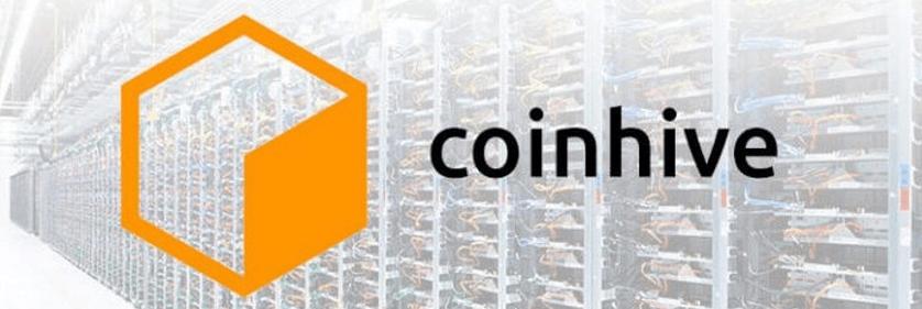 Расследование: Кто стоит за Coinhive