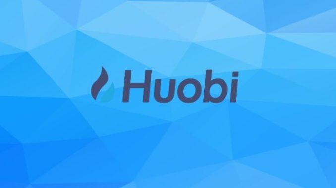 Криптовалютная биржа Huobi завершила регистрацию компании в США