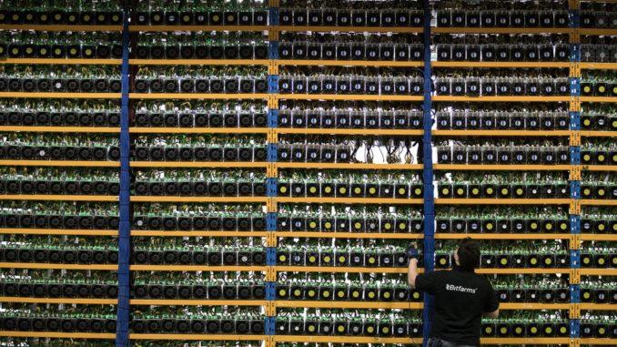 Поставщик оборудования для НАТО построит крупнейшую биткоин ферму в Великобритании