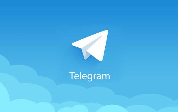 ICO Telegram привлёк почти на $1,7 млрд.