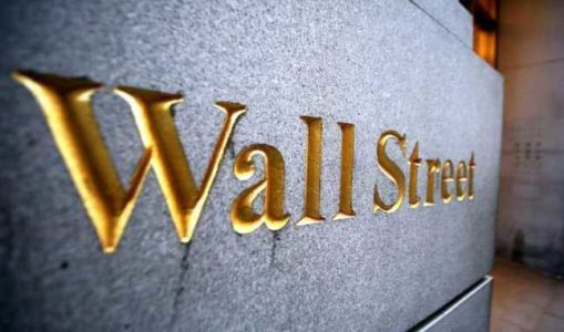 Пока, биткоин: без лишней огласки Уолл-стрит кладёт в дальний ящик криптовалютные планы