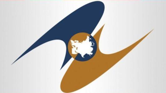 ЕАЭС создает общую электронную валюту