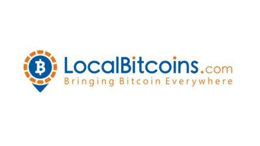 LocalBitcoins вводит обязательную верификацию