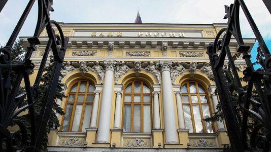 ЦБ РФ выступил против свободного обмена криптовалют