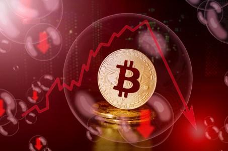 Цена биткоина просела более чем на $1,5 тысячи