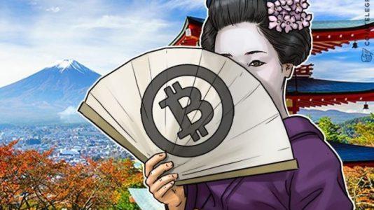 Япония посчитала пользователей криптовалют в стране — 3,5 миллиона