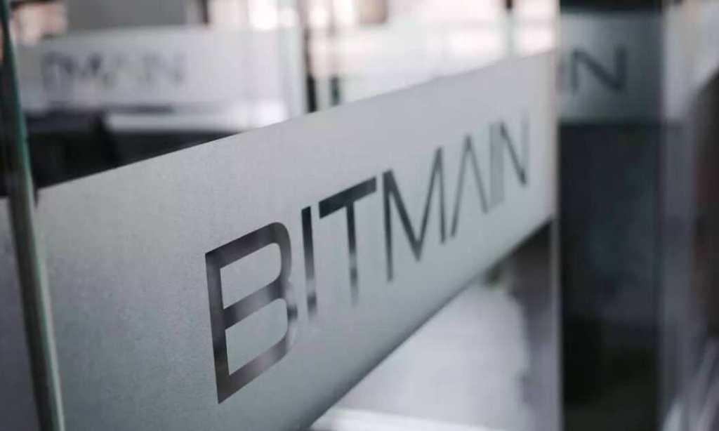 Чжихан Ву меняет персонал Bitmain