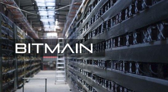 Bitmain избавляется от крупнейшего майнингового пула Antpool