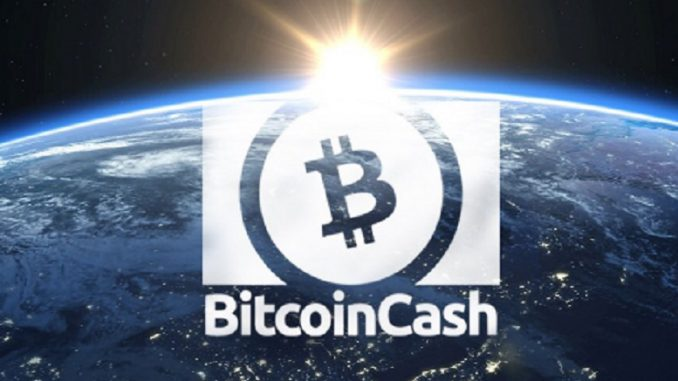 В сети Bitcoin Cash произошел хардфорк: размер блока увеличен до 32 Мб