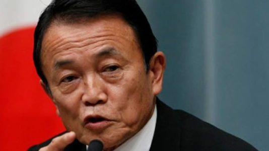 Япония планирует отказаться от прогрессивного налога на криптовалюты