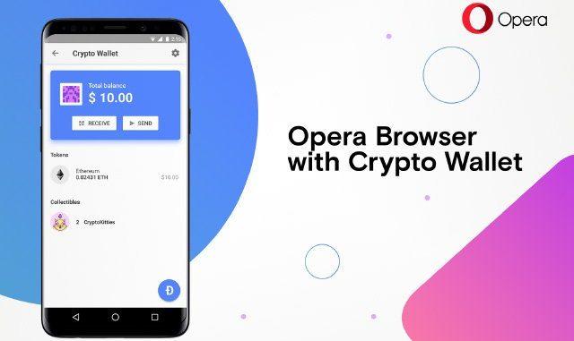 Браузер Opera получил встроенный криптовалютный кошелек