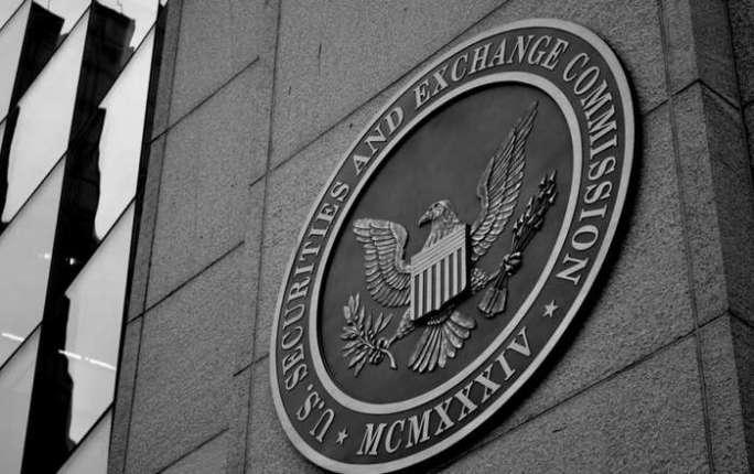 SEC отчиталась об активностях в криптосфере в минувшем фискальном году