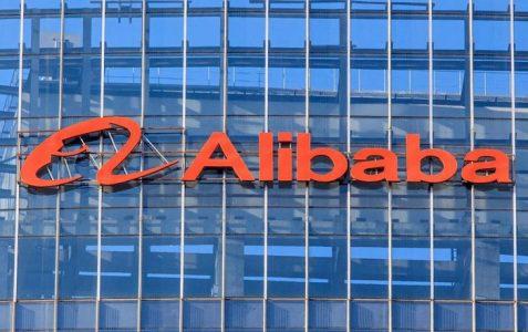 """Сервис """"блокчейн-как-услуга"""" Alibaba выходит на глобальный рынок"""