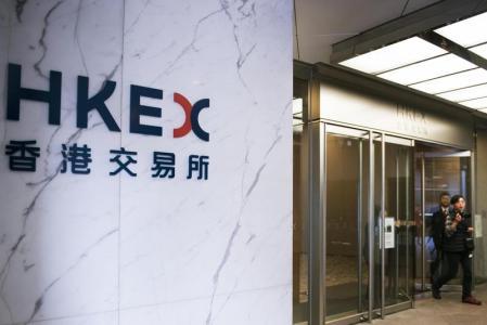 HKEX: блокчейн и криптовалюты должны регулироваться в рамках действующих норм