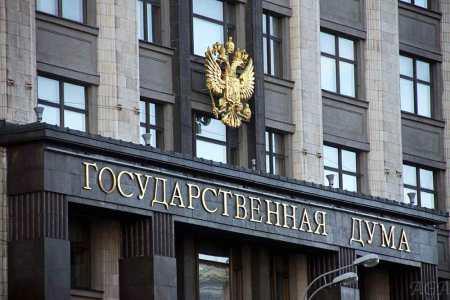 Госдума РФ разрешит использование цифровых финансовых активов для удостоверения права участия в капитале