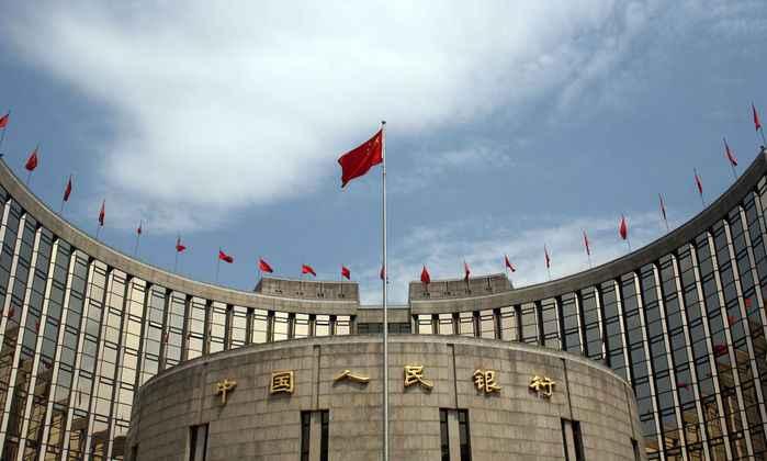 """Центробанк Китая назвал бум инвестиций в блокчейн """"пузырем"""""""