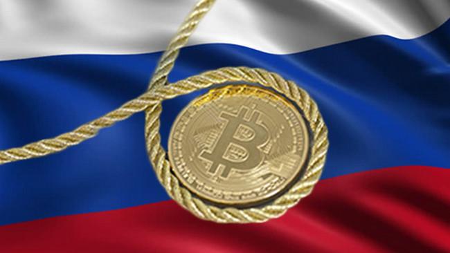 Россия внесла в ООН проект Конвенции о противодействии использованию криптовалют
