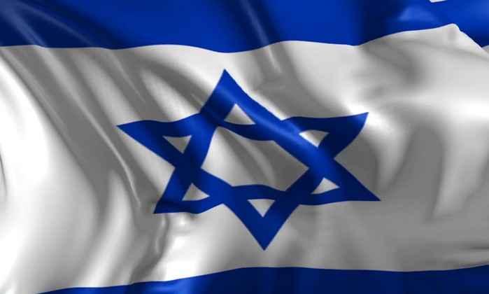 В Банке Израиля изучили возможность выпуска национальной цифровой валюты
