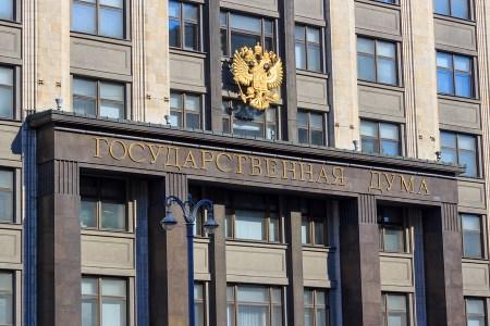 В Госдуме предупредили об опасностях биткоина