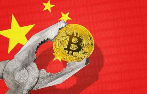 Исследование: власти Китая в состоянии уничтожить биткоин
