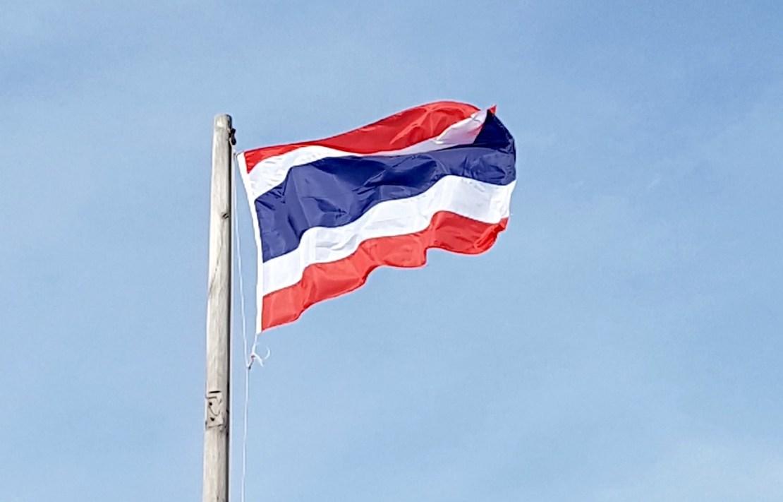 Тайских инвесторов предупредили о фейковых криптопроектах в соцсетях