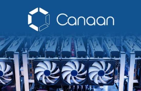 Canaan просрочила заявку на проведение IPO
