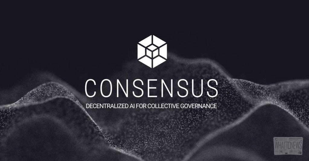 ConsenSys инвестировала в стартап, обещающий полную анонимность транзакций в эфириуме
