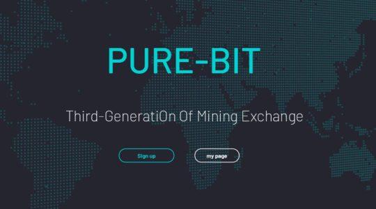 Организаторы ICO-проекта Pure Bit скрылись с $2,7 млн средств инвесторов