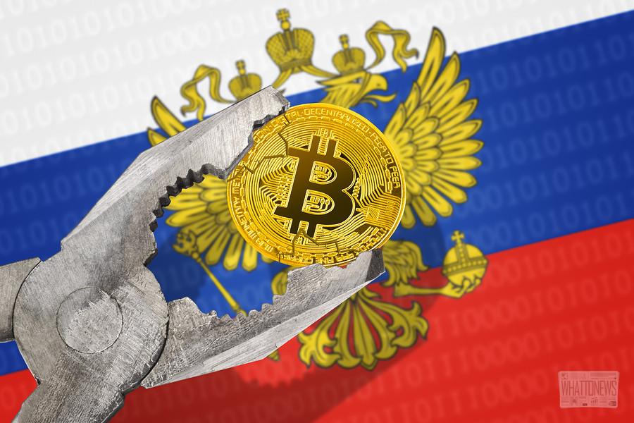 Прокуратура Пермского края признала обмен биткоинов на рубли вне закона