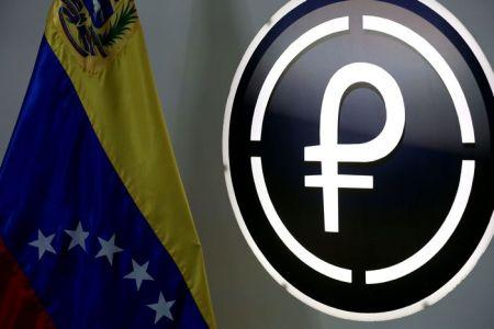 Венесуэла со следующего года намерена перейти на продажу нефти за Petro