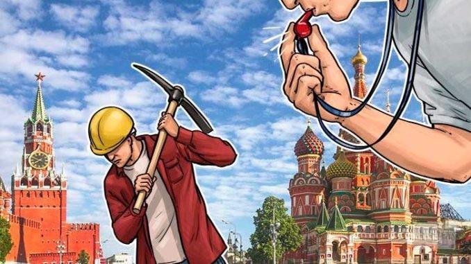 Россия остается перспективным направлением для майнеров