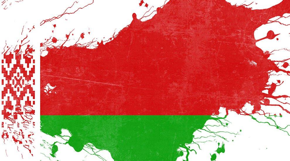 Белорус похитил BTC на $50 000