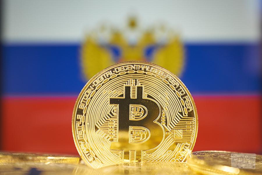 Экономист призвал Россию инвестировать свои резервы в биткоин