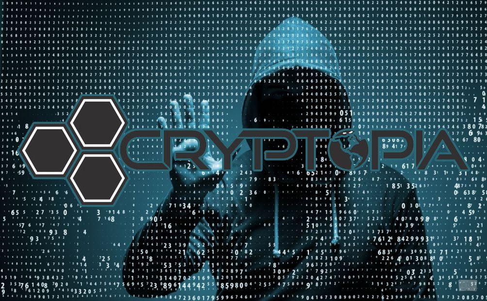 Взлом Cryptopia: похищенные деньги всплыли на нескольких биржах – возможно, они будут заморожены