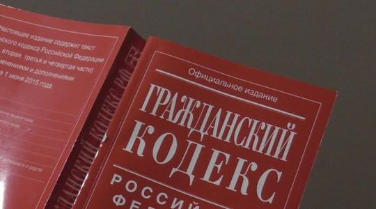 Российские парламентарии предложили законодательно закрепить понятия «цифровые права» и «смарт-контракты»