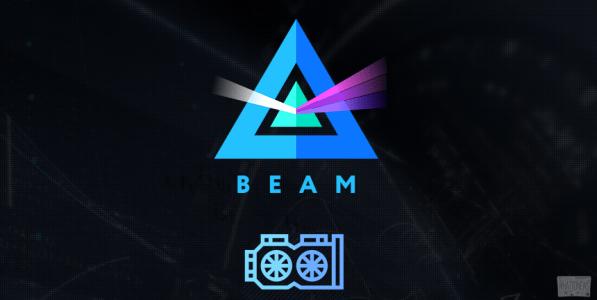 РазработчикиBeam анонсировали первый хардфорк сети