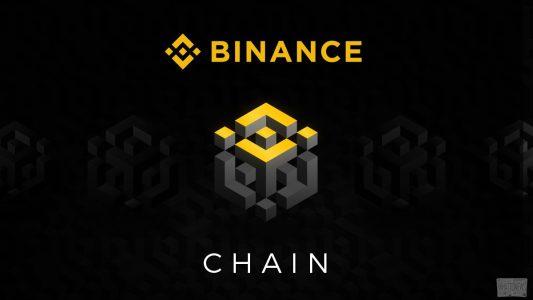 Пользователи оценили тестовую версию сети Binance Chain и её возможности